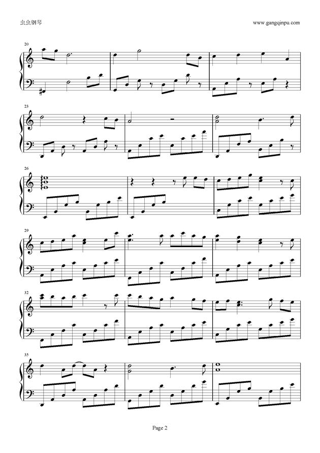 看淡钢琴谱 第2页