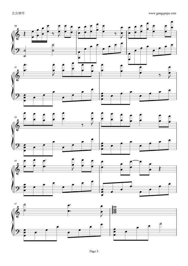 看淡钢琴谱 第3页