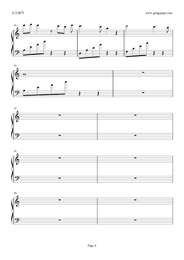 看淡钢琴谱 第4页