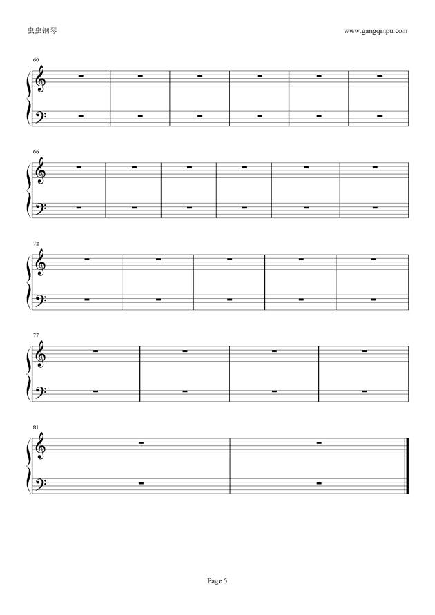 看淡钢琴谱 第5页