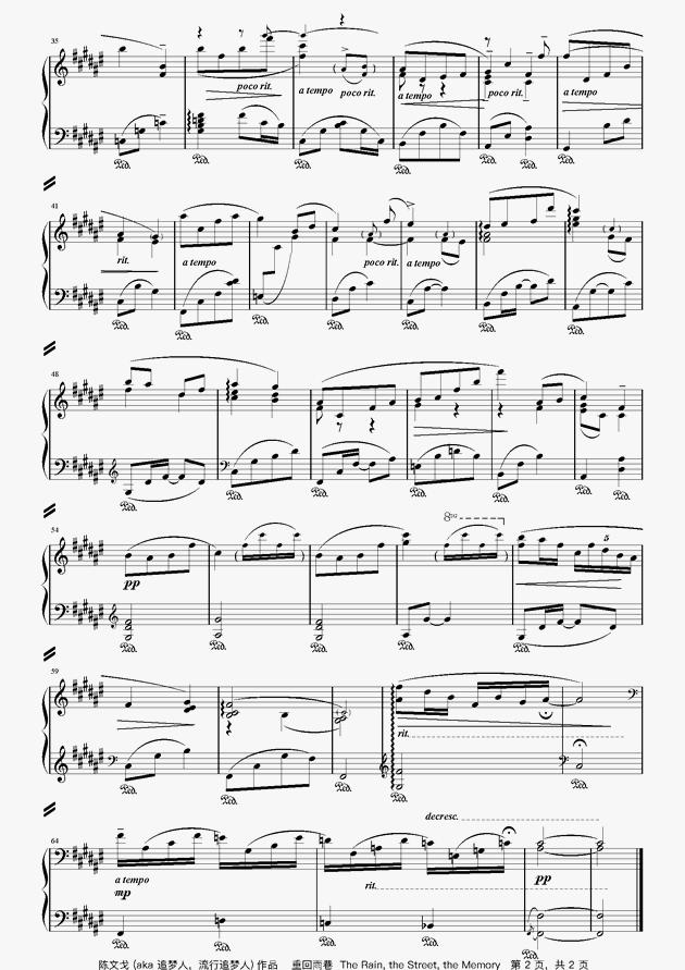 重回雨巷钢琴谱 第2页