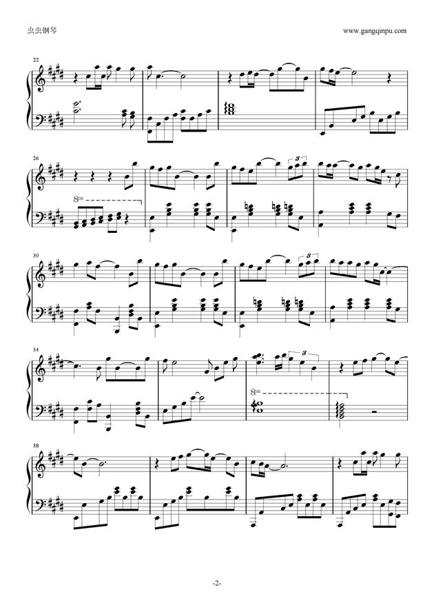 突然想爱你钢琴谱 第2页