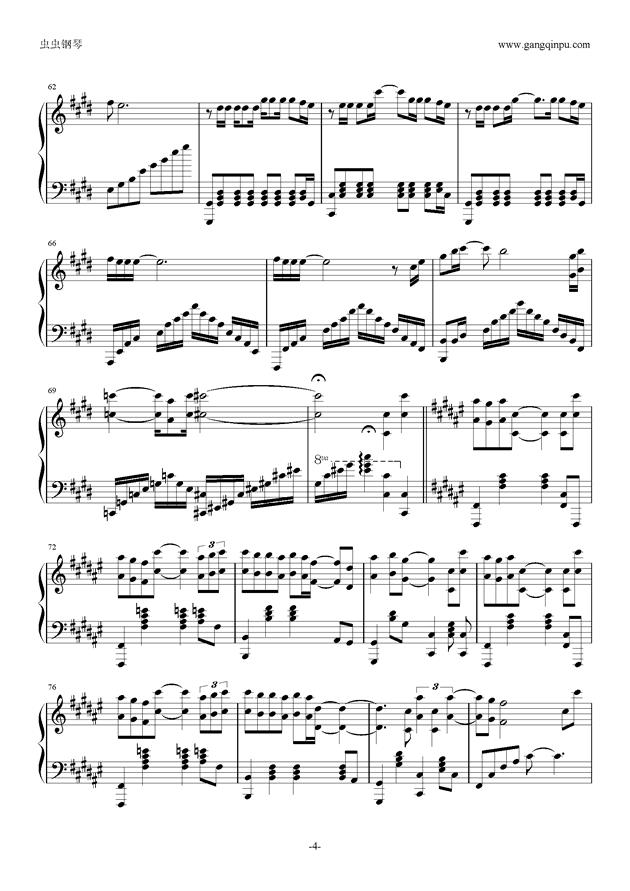 突然想爱你钢琴谱 第4页