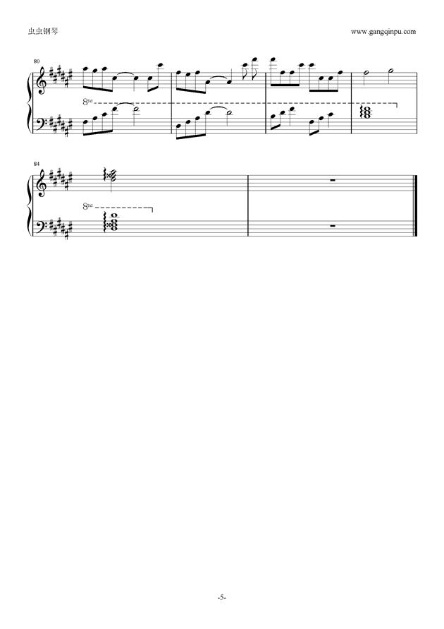 突然想爱你钢琴谱 第5页