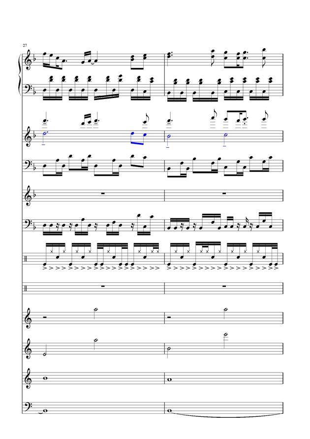 盛秋-落叶的旅行钢琴谱 第10页