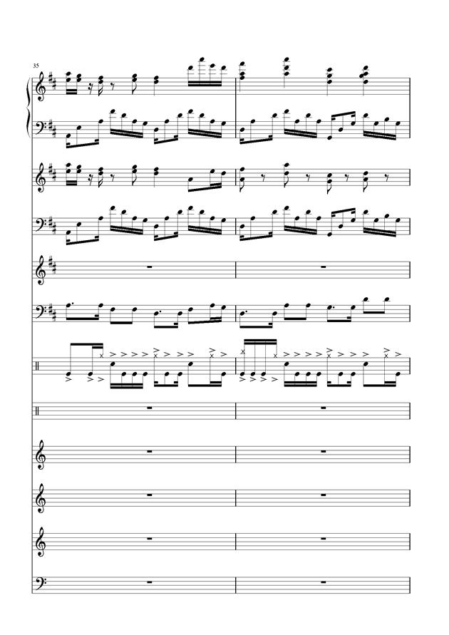 盛秋-落叶的旅行钢琴谱 第14页