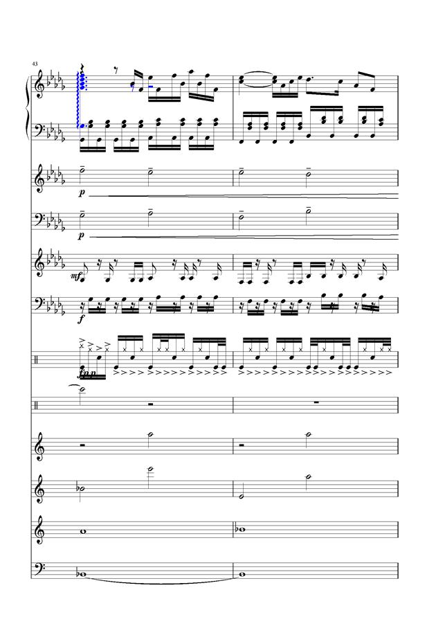 盛秋-落叶的旅行钢琴谱 第18页