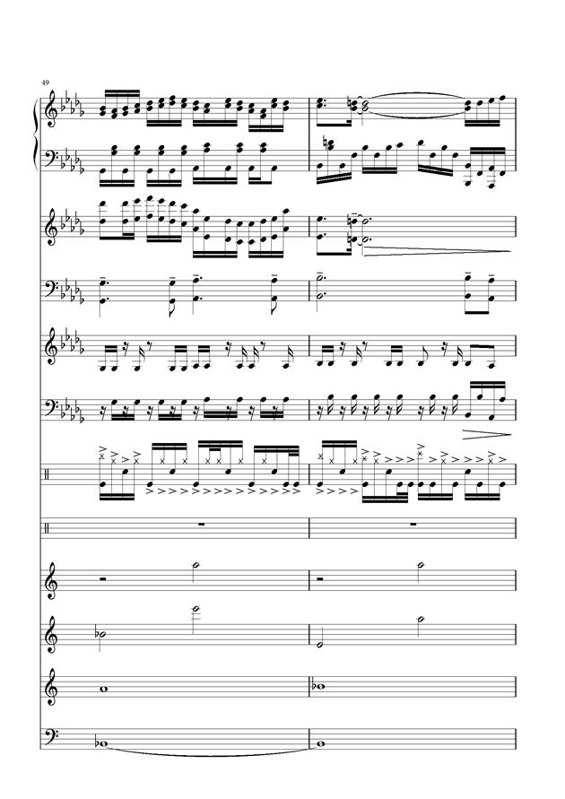 盛秋-落叶的旅行钢琴谱 第21页