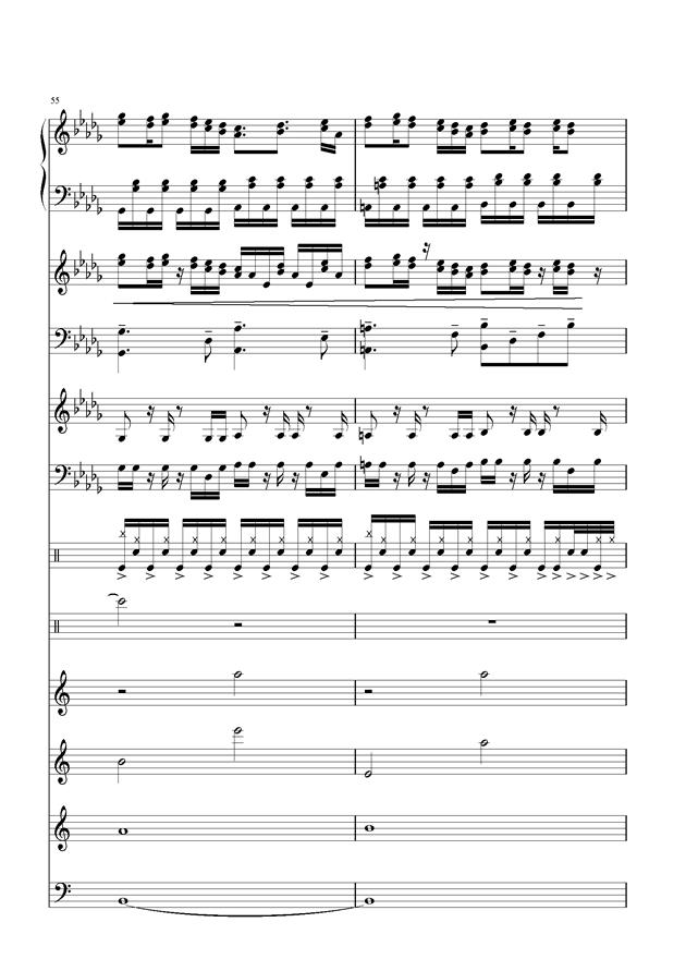 盛秋-落叶的旅行钢琴谱 第24页