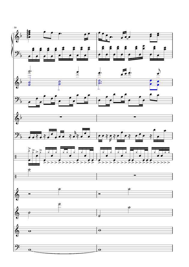 盛秋-落叶的旅行钢琴谱 第26页