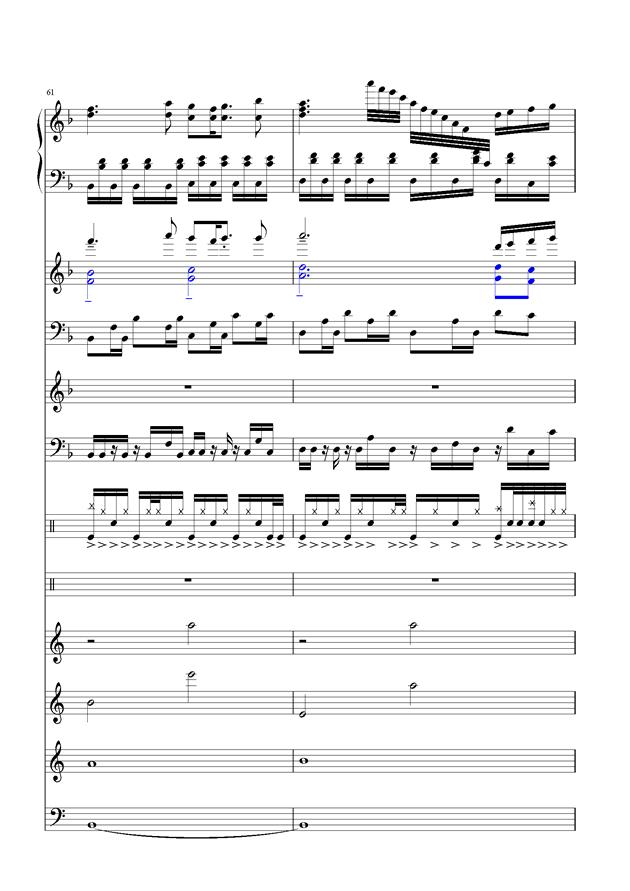 盛秋-落叶的旅行钢琴谱 第27页