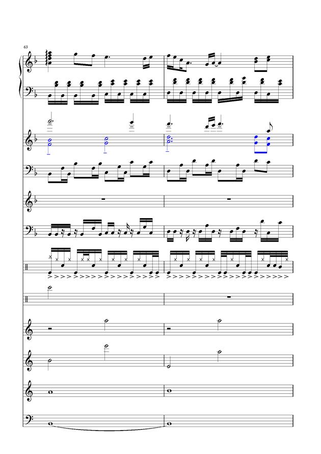 盛秋-落叶的旅行钢琴谱 第28页