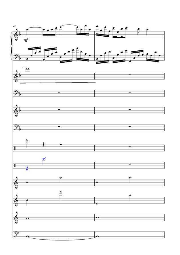 盛秋-落叶的旅行钢琴谱 第30页