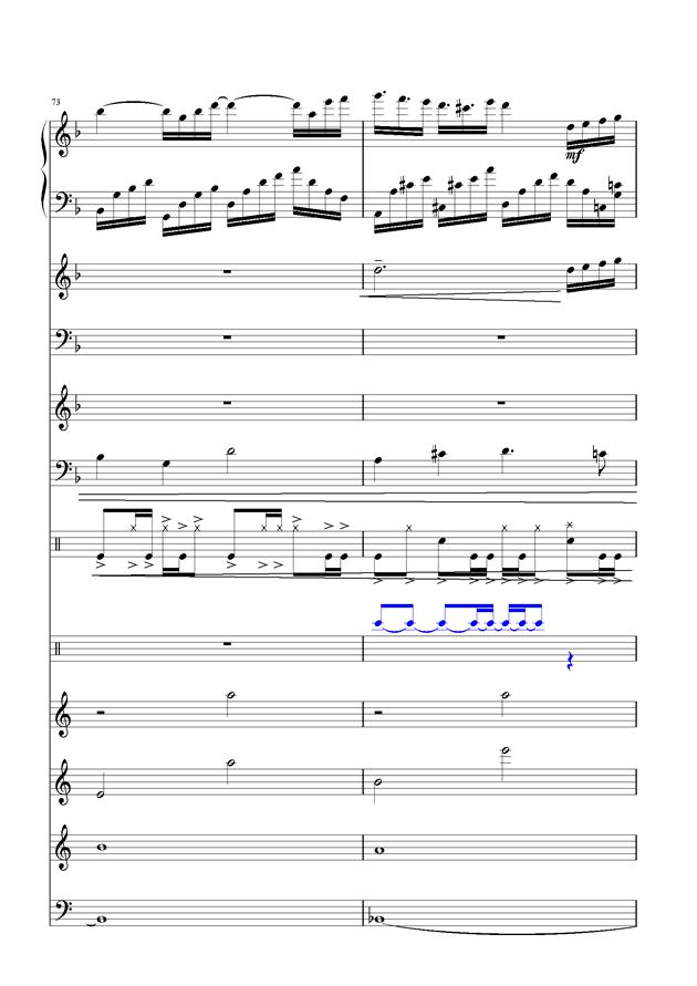 盛秋-落叶的旅行钢琴谱 第33页