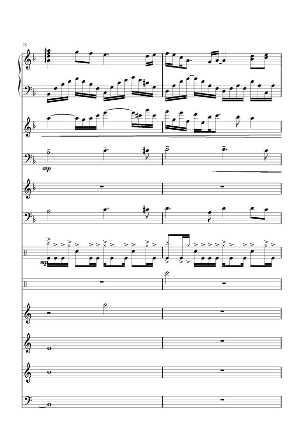 盛秋-落叶的旅行钢琴谱 第34页