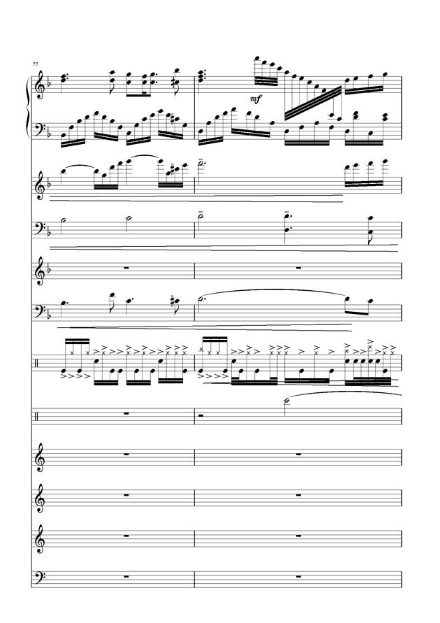 盛秋-落叶的旅行钢琴谱 第35页
