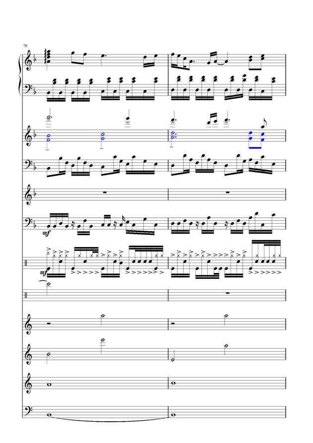盛秋-落叶的旅行钢琴谱 第36页