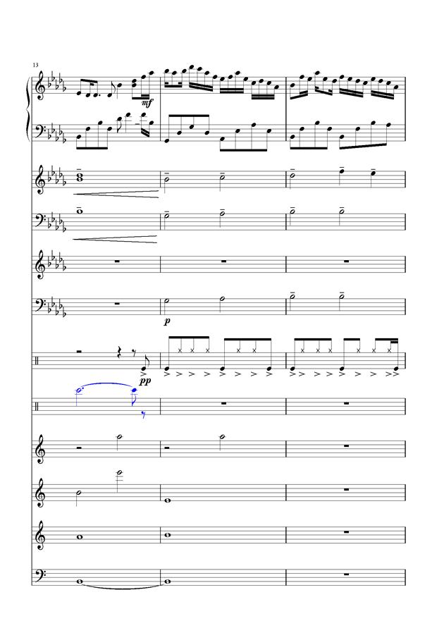 盛秋-落叶的旅行钢琴谱 第4页