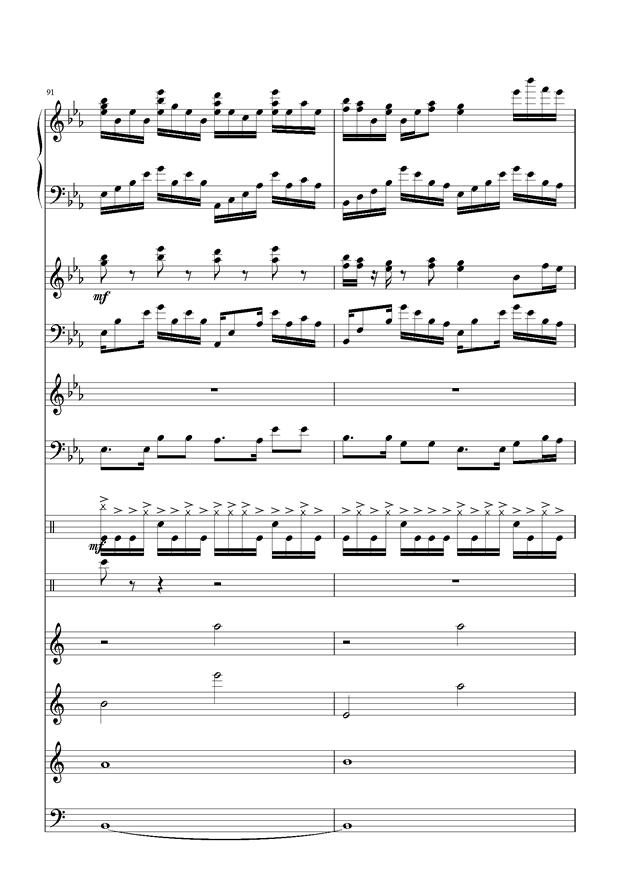 盛秋-落叶的旅行钢琴谱 第42页