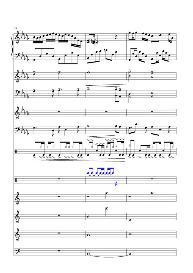 盛秋-落叶的旅行钢琴谱 第5页