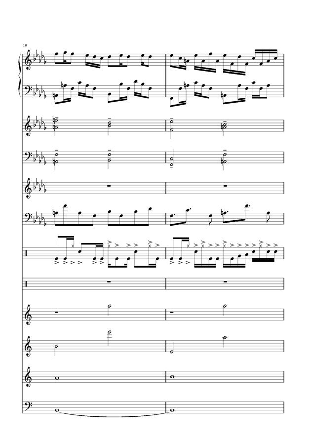 盛秋-落叶的旅行钢琴谱 第6页