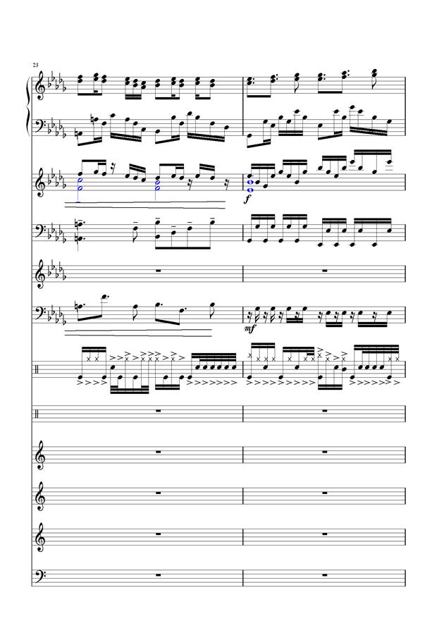 盛秋-落叶的旅行钢琴谱 第8页