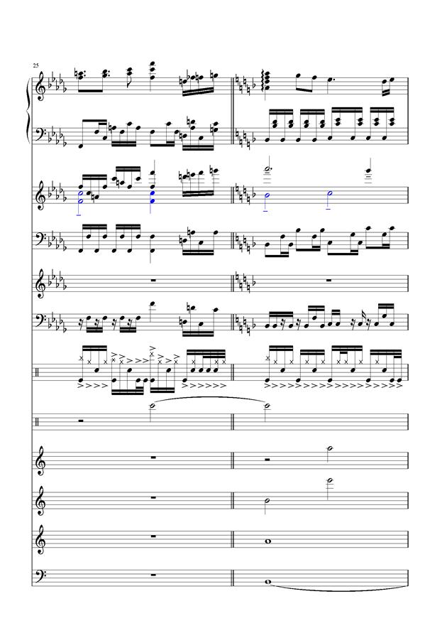 盛秋-落叶的旅行钢琴谱 第9页