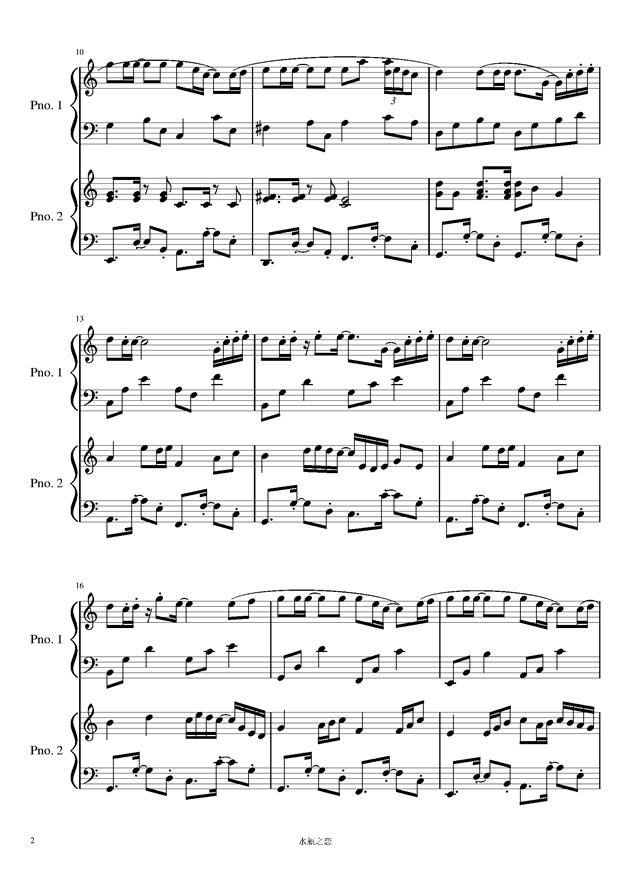梦幻曲双大提琴曲谱网-钢琴谱 summer 钢琴