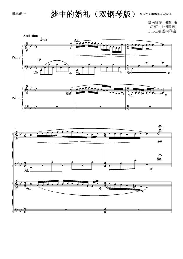 梦中的婚礼钢琴谱 第1页