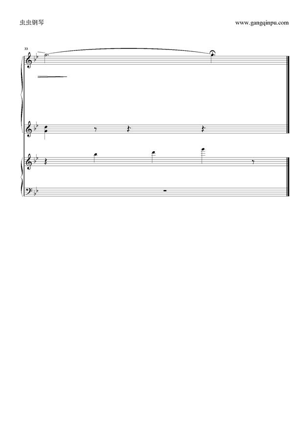 梦中的婚礼钢琴谱 第8页