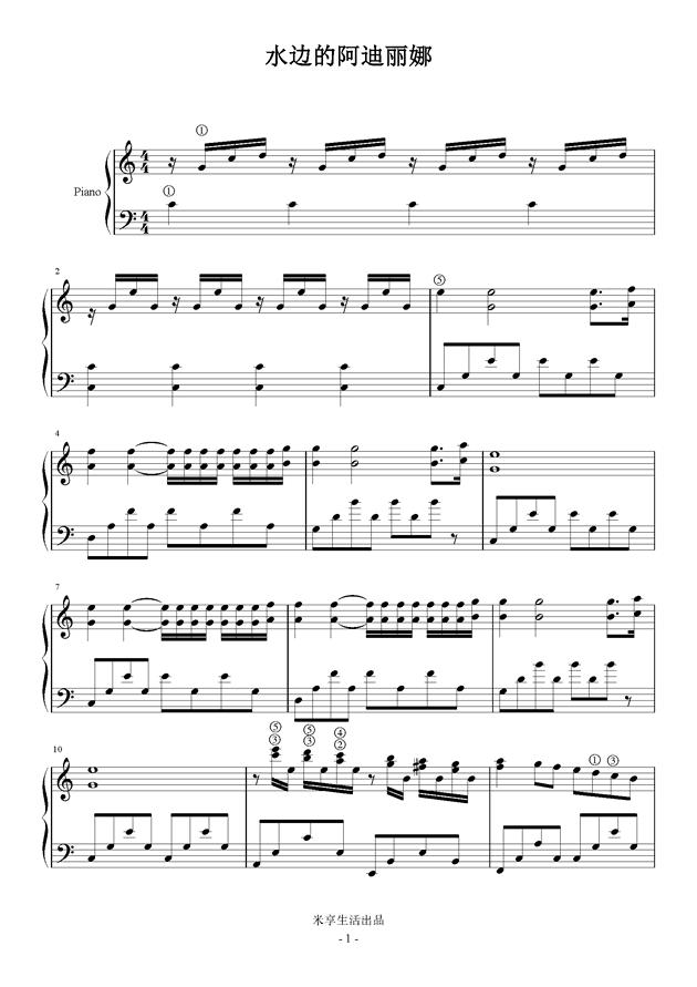 童年的回忆钢琴谱 第1页