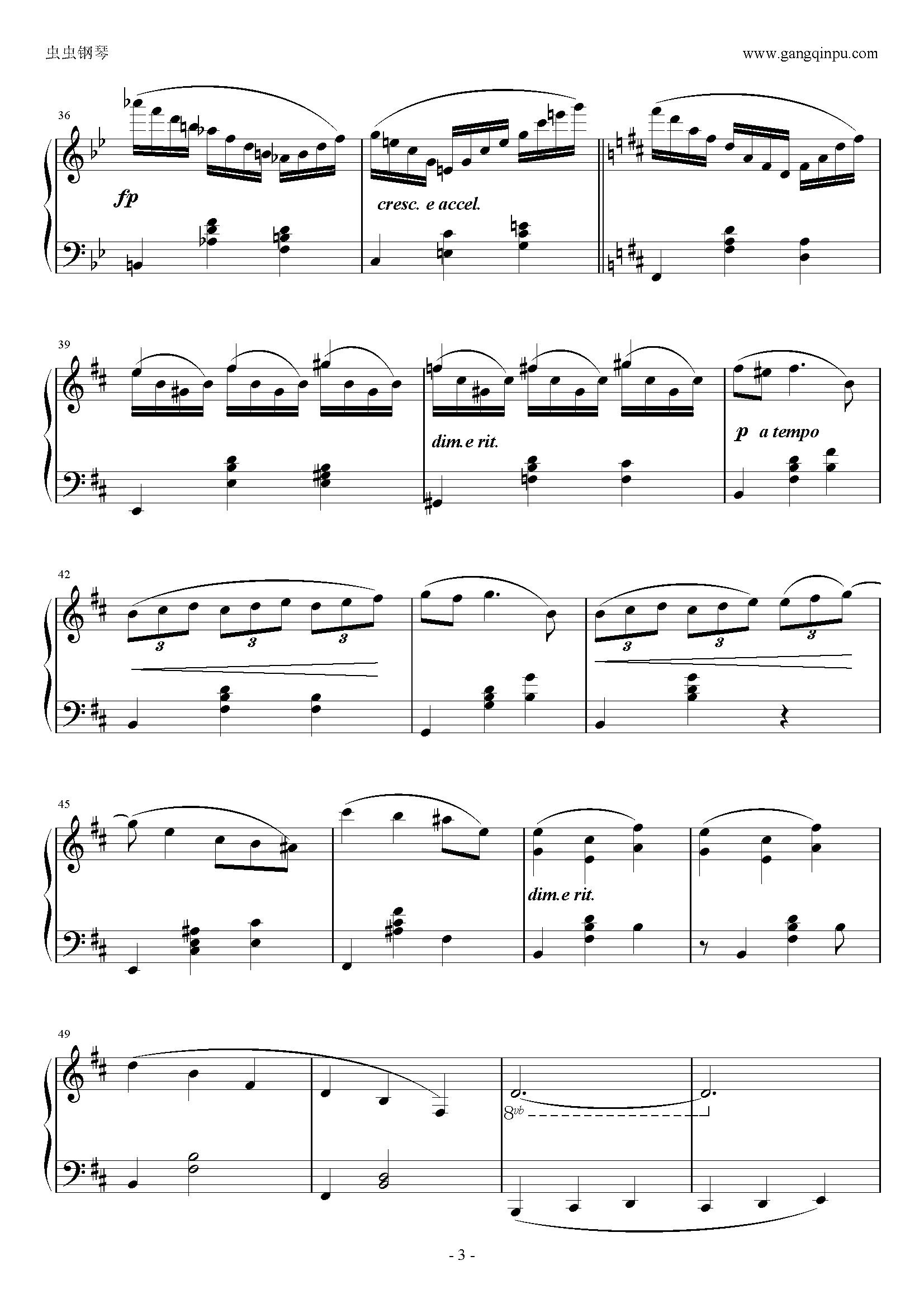 C大调小奏鸣曲钢琴谱 第3页