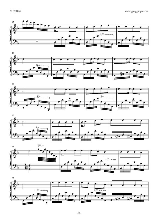 几许风雨钢琴谱 第2页
