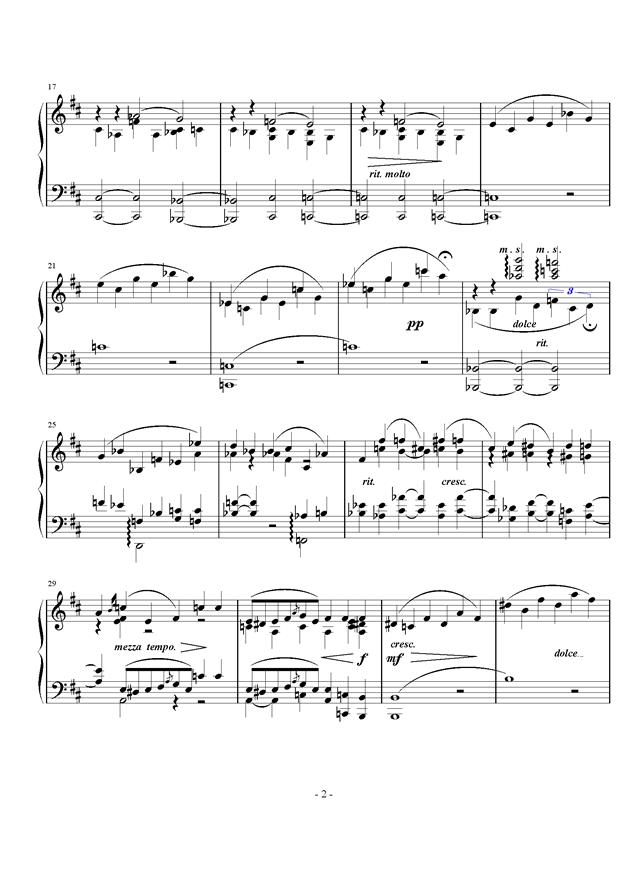 小品3钢琴谱 第2页