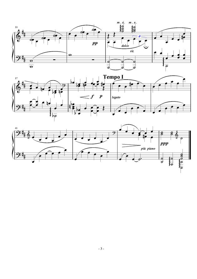 小品3钢琴谱 第3页