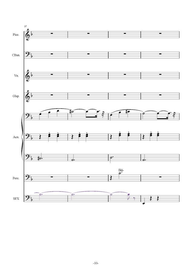 黑暗马戏团钢琴谱 第10页