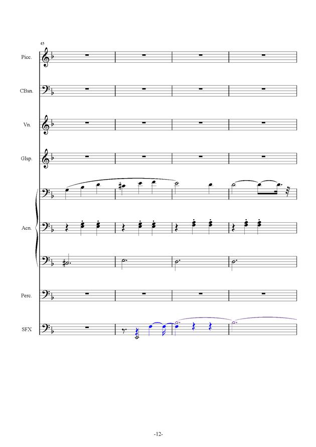 黑暗马戏团钢琴谱 第12页