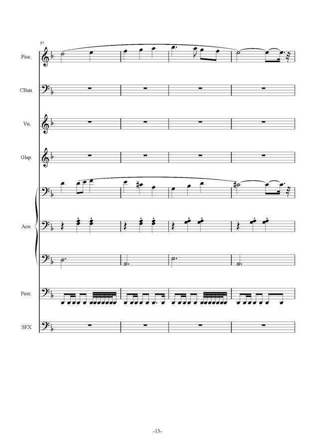 黑暗马戏团钢琴谱 第15页
