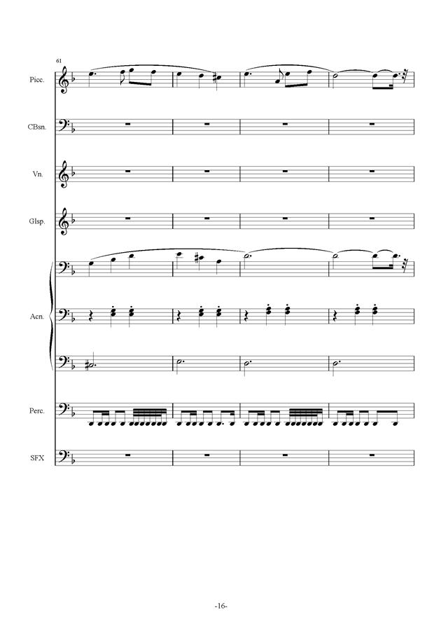 黑暗马戏团钢琴谱 第16页