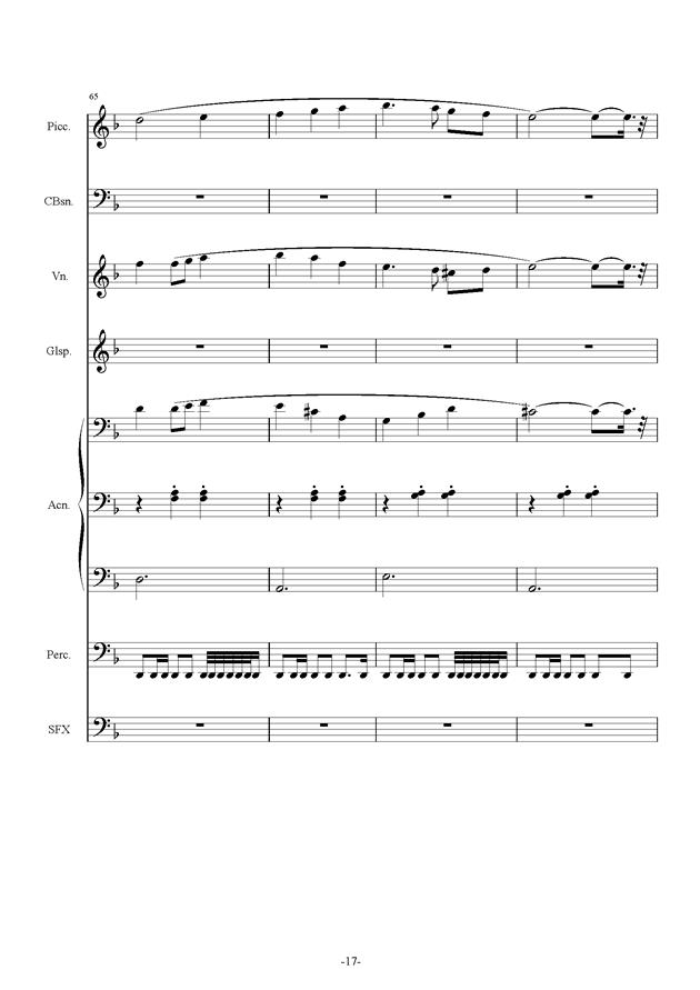 黑暗马戏团钢琴谱 第17页