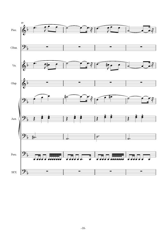 黑暗马戏团钢琴谱 第18页