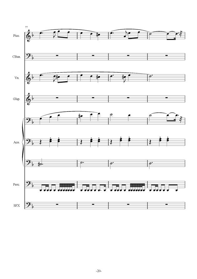 黑暗马戏团钢琴谱 第20页