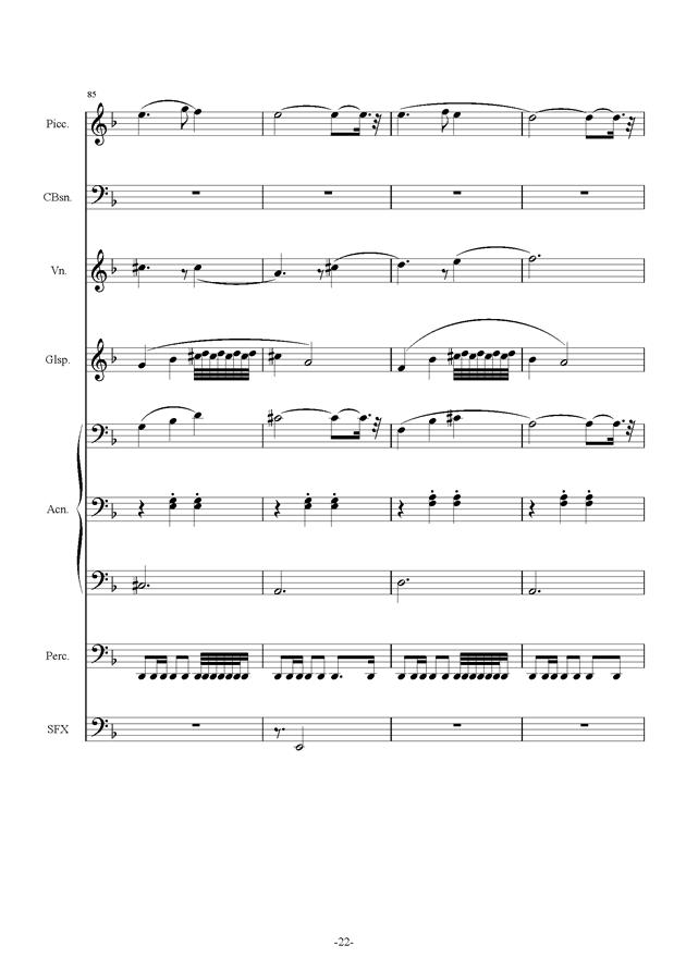 黑暗马戏团钢琴谱 第22页