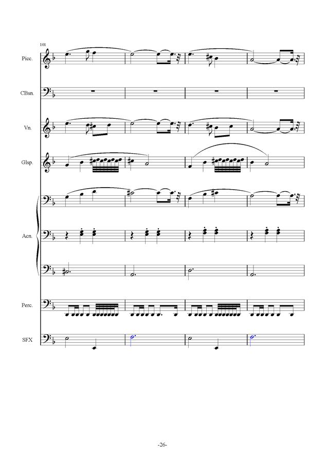 黑暗马戏团钢琴谱 第26页
