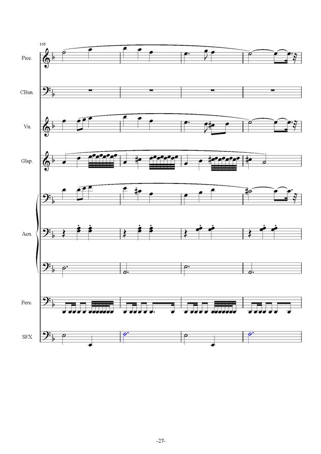 黑暗马戏团钢琴谱 第27页