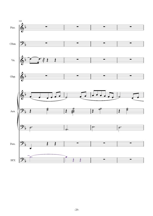 黑暗马戏团钢琴谱 第29页