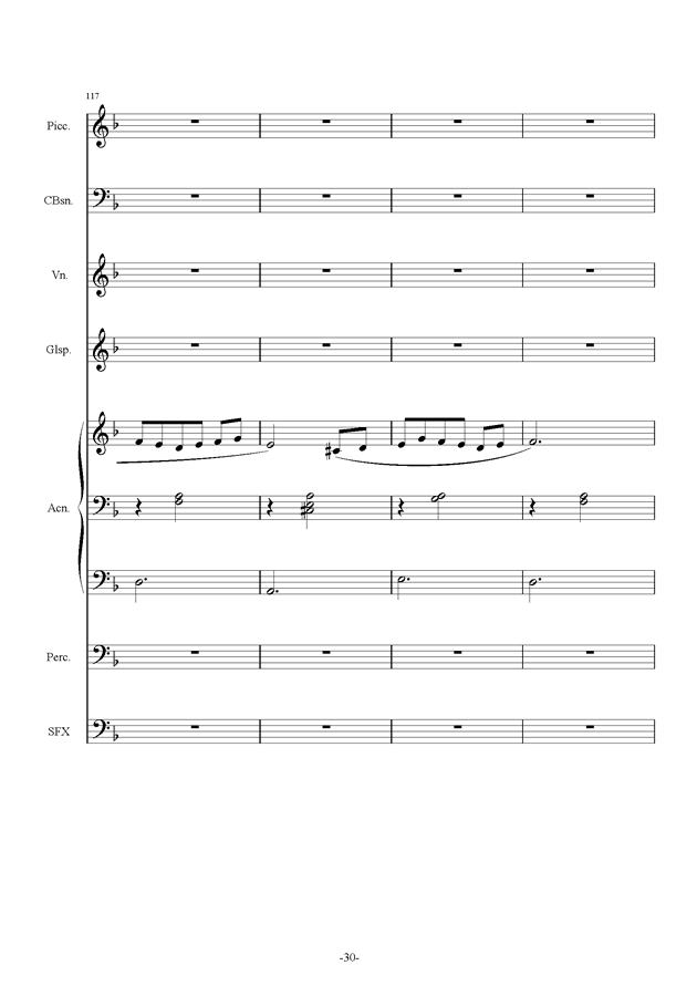 黑暗马戏团钢琴谱 第30页