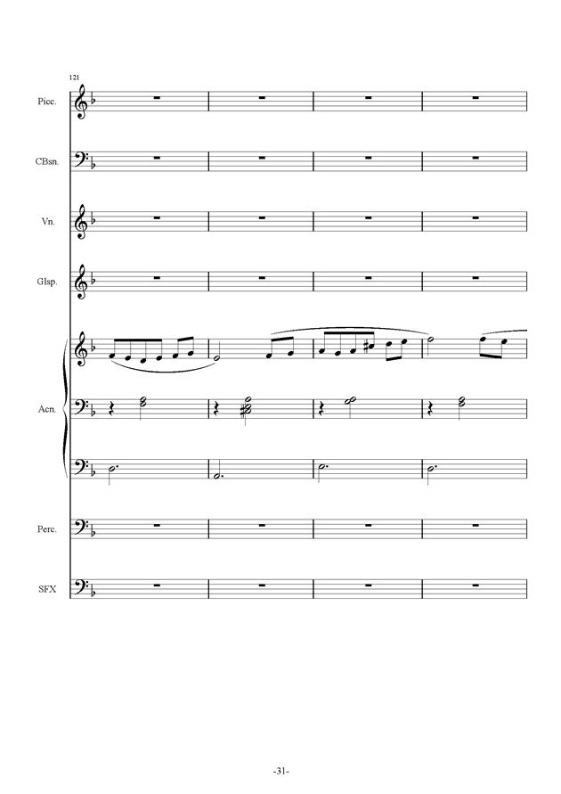 黑暗马戏团钢琴谱 第31页