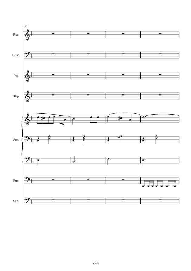 黑暗马戏团钢琴谱 第32页