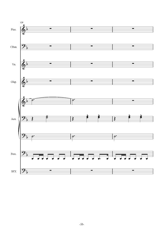 黑暗马戏团钢琴谱 第33页